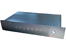 分布式光纤传感系统